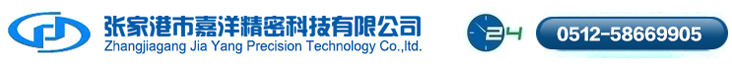 Zhangjiagang Jia Yang Precision Technology Co., Ltd.